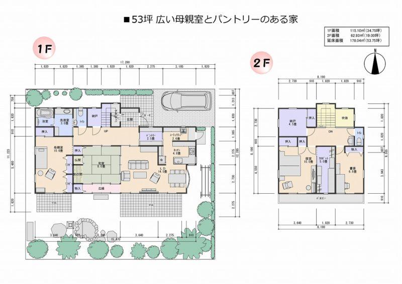 53坪 広い母親室とパントリーのある家
