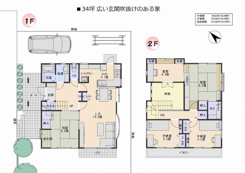 34坪 広い玄関吹抜けのある家