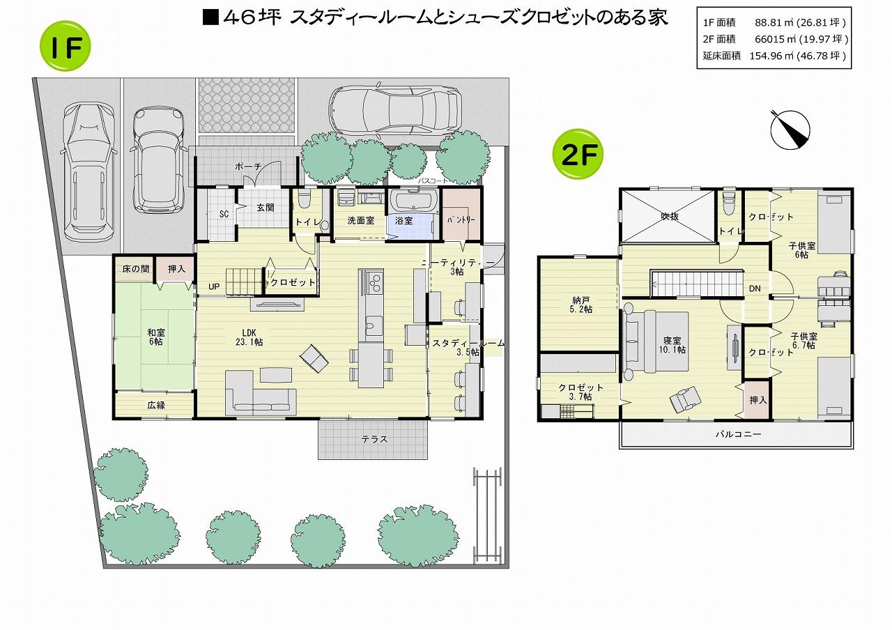 46坪 スタディールームとシューズクロゼットのある家