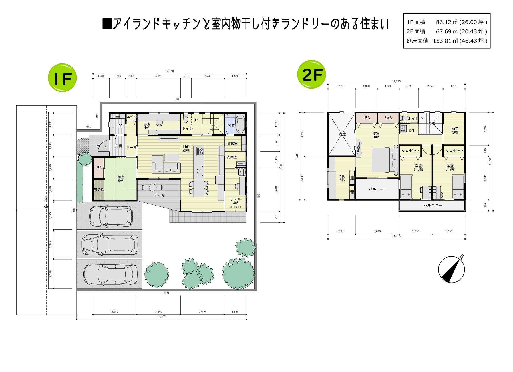 46坪 アイランドキッチンと室内物干し付きランドリーのある住まい