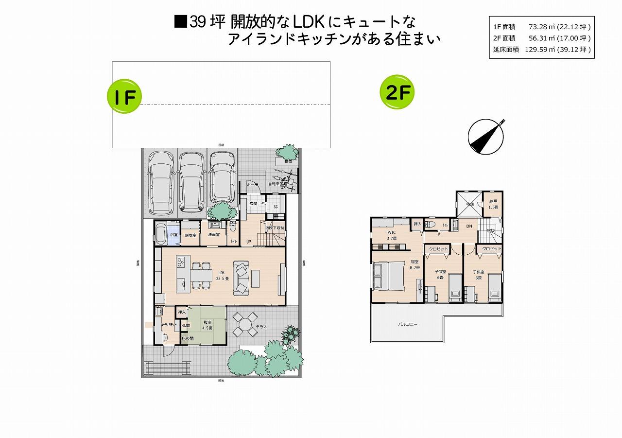 開放的なLDKにキュートなアイランドキッチンがある住まい