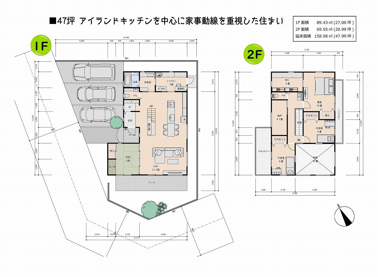 47坪 アイランドキッチンを中心に家事動線を重視した住まい
